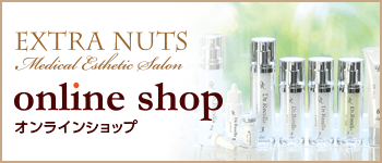 NUTS BEAUTY ONLINE SHOP